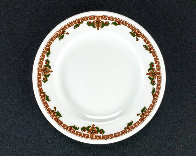 """Restaurant Ware 6 7/8"""" Diameter Bread or Side Plate by Sterling China Circa 1970s"""