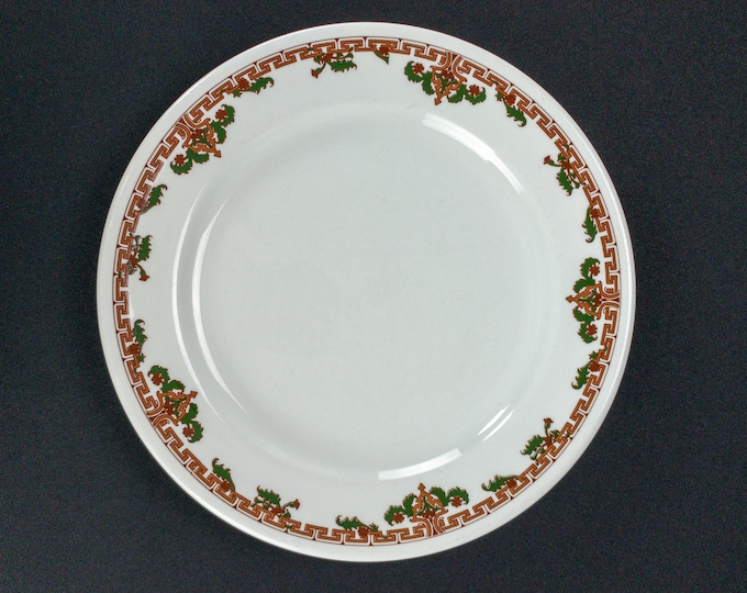 """10 1/4"""" Diameter Dinner Plate Rice Pattern Restaurant Ware by Sterling China Circa 1976"""