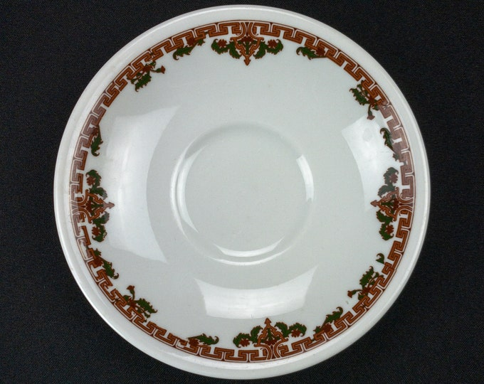 """6"""" Diameter Saucer Rice Pattern Restaurant Ware by Sterling China Circa 1975"""