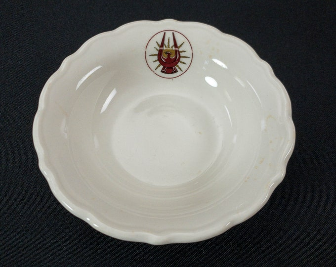 "1971 Will Rice College Rice University Houston Texas 5-1/8"" Fruit Bowl Restaurant Ware By Syracuse China"