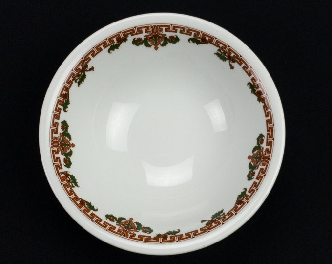 """HTF 2"""" H x 5 7/8"""" Diameter Bowl Rice Pattern Restaurant Ware by Sterling China Circa 1971"""