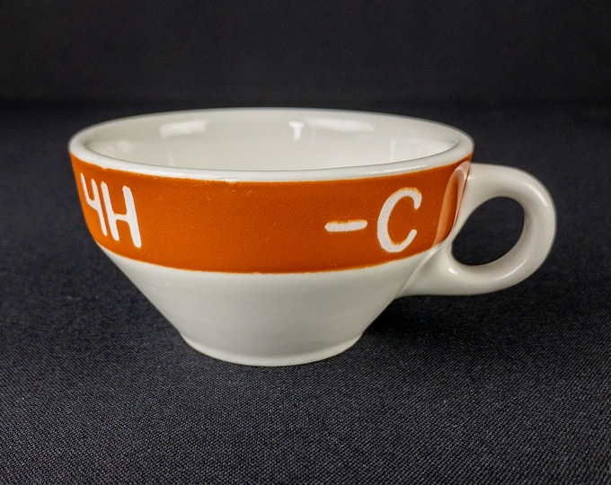 Airbrush Orange Western Cattle Brand Pattern Coffee Cup Restaurant Ware By Jackson China 1969
