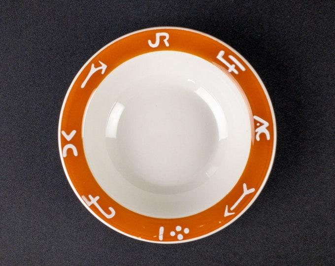 "Airbrush Orange Western Cattle Brand Pattern 6-3/8"" Bowl Restaurant Ware By Jackson China 1967"