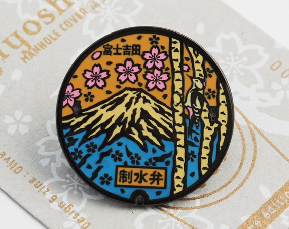Japanese manhole cover lapel pin, city of Fujiyoshida (sewer plate)