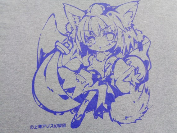 Anime Shirt Vintage Japanese Anime T Shirt Vintag… - image 4