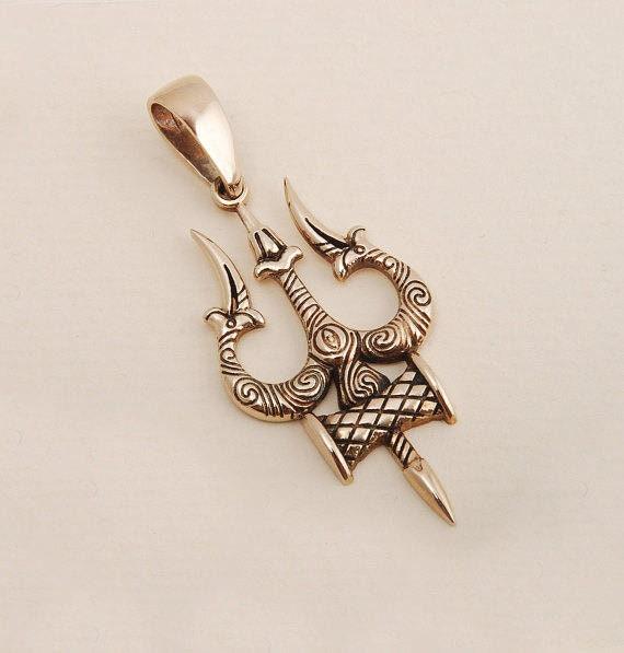 Shiva Trident Hindu Tryzub Trishula /& Ouroboros Pendant Necklace w Gift Pouch