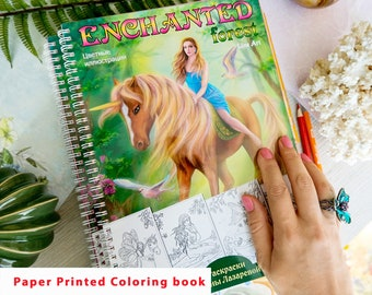 Paper colouring book. Printed High Quality Paper. Enchanted Forest by Alena Lazareva. Artist edition.   Adult Coloring Book.  Spiral Bound