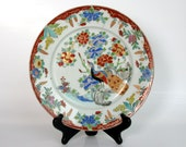 Antique Meiji Arita Hichozan Shinpo Porcelain Plate, Japan, 19th Century, Hand Painted , Collector Plate 10 quot , Signed, Peony , Peacock Plate