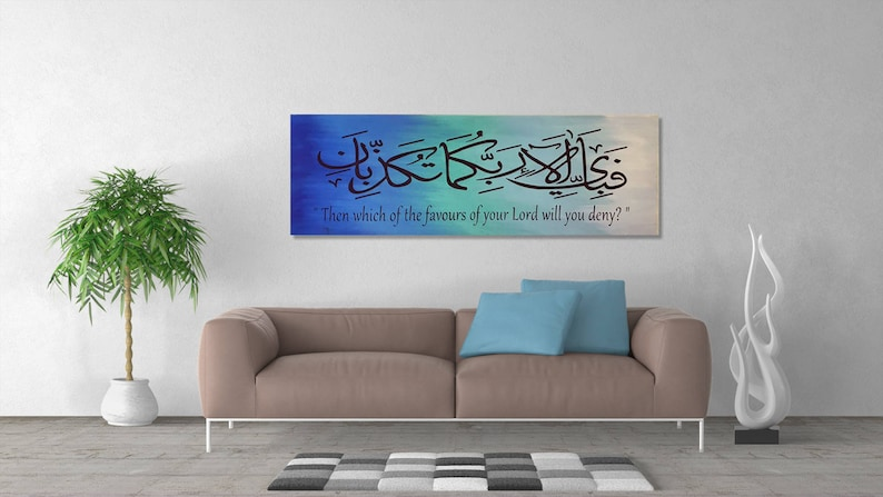 Favours of your Lord  Hand Painted Islamic Calligraphy of Surah Rahman  verse  Islamic art Toronto, Canada