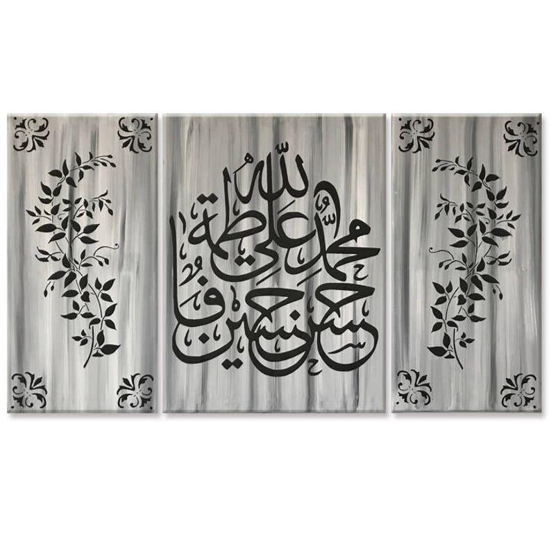 Hand painted Nad e Ali and Panj tan Pak, Shia Islamic Calligraphy Art  Toronto, Canada