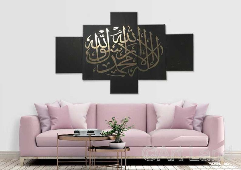 Hand Painted Awal Kalma  Islamic Calligraphy Toronto  5 panel canvas