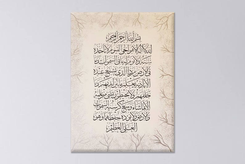 Single Canvas Ayat ul kuris, hand painted islamic calligraphy Toronto