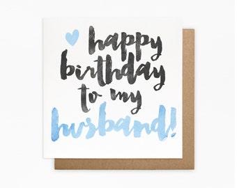 Happy Birthday Husband Card - Husband Birthday Card - Husband Gifts