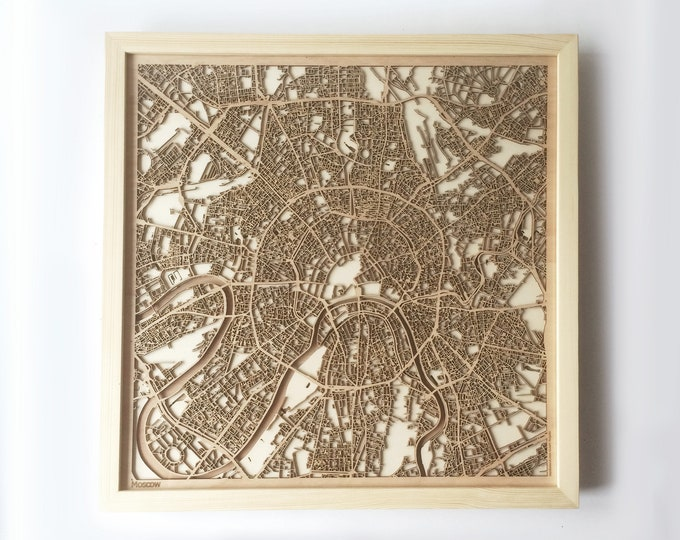 Moscow Wooden Map -Laser Cut Wood Streets City Maps 3d Framed Minimal Minimalist Wall Art - Birthday Anniversary Christmas Wedding Gift