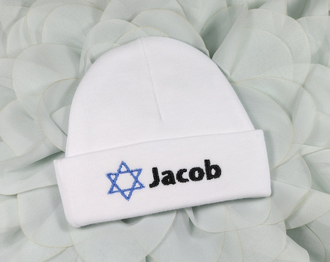 Personalized baby hat with Star of David - preemie / newborn / 0-3 months / 3-6 months