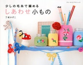 Let's Play with Color Cute CROCHET and KNIT Goods 3 Japanese pattern Book Wool Knitting Interior