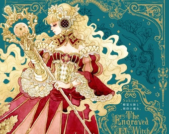the engraved witch in a fantasy world by Sakizo Japanese Book illustration collection