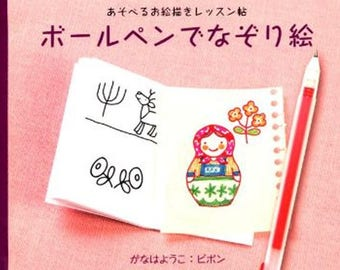 Illustrations with Ball Point Pens 2 - Japanese Book Japanese Craft Books illustration Illustrations Ballpoint pen greeting card