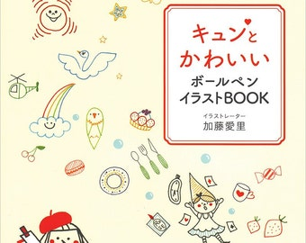 Cute Illustrations with Ball Point Pens Japanese Craft Book illustration Deformed food animal Ballpoint pen
