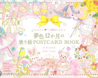 Dream Color 12 Months Coloring Book POSTCARD BOOK Japanese Craft Book