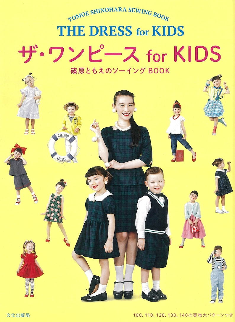 The One Piece for KIDS Shinohara Tomoe's Sewing Book Japanese Sewing  patterns Craft Book Tomoe Shinohara one piece Children's wear