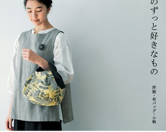 Yoko saito's my favorite thing Japanese Book patterns clothes bag Quilted poach knit