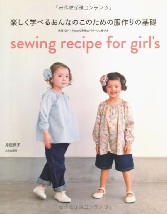 Sewing Recipe for Girls Japanese Craft Books Sewing patterns   Etsy