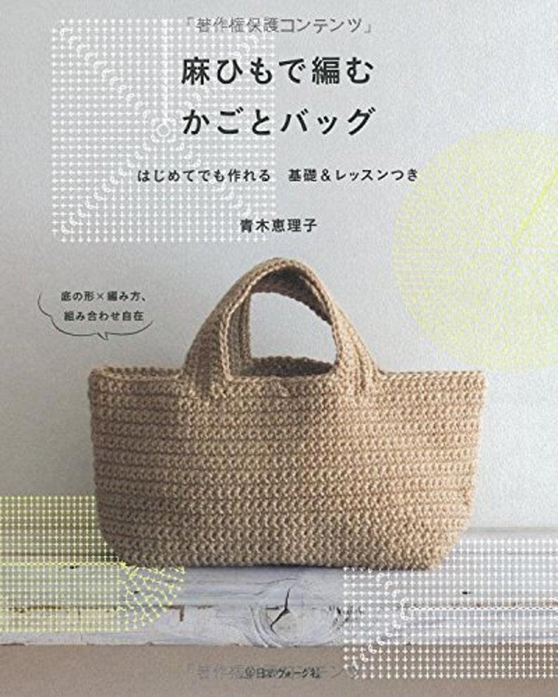 92781e65f1 Di Eriko Aoki all'uncinetto cesto corda di canapa e borse | Etsy