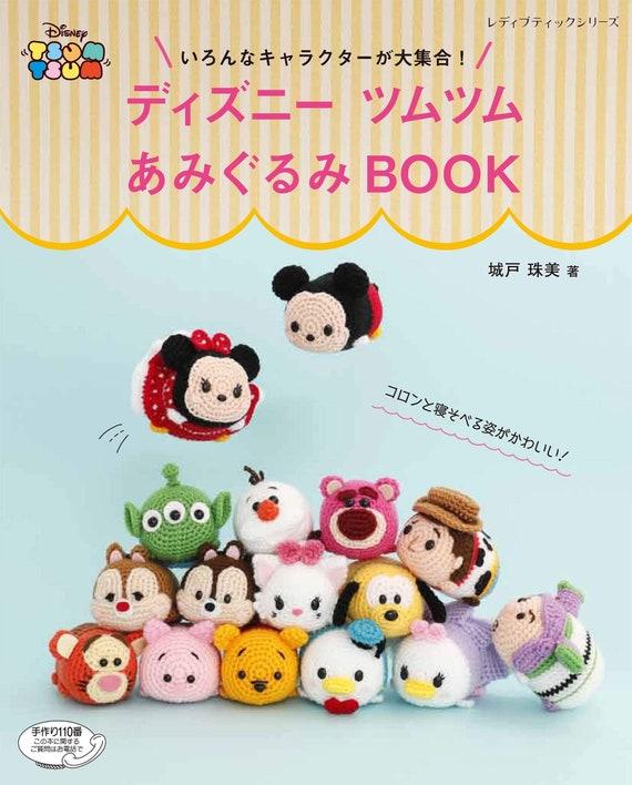 How to read Japanese crochet patterns | UrbanGypZ.com | 708x570