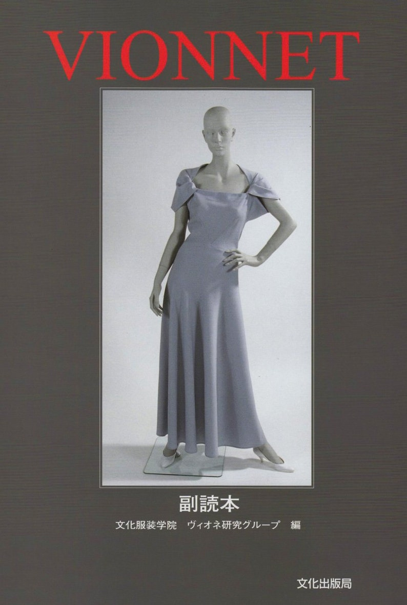 VIONNET  Japanese Sewing Book patterns Teaching material image 0