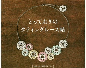Every other tatting race book Japanese Book Tatting race Handicraft accessory