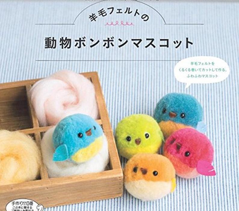 Felt animal making japanese felt doll tutorial book