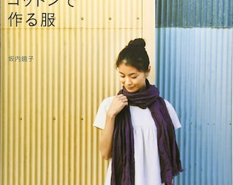 Linen & Catton Make Clothes Japanese Pattern Book  Japanese book  easy linen knitting、、