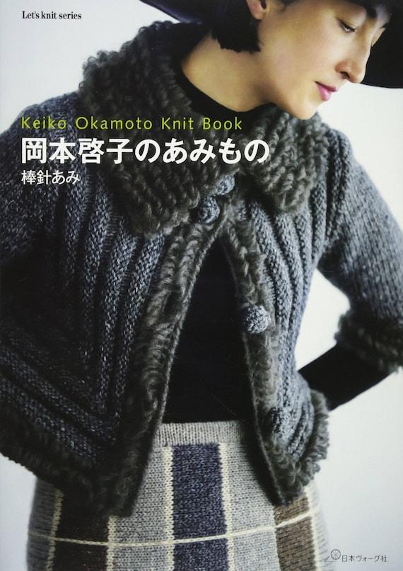 Keiko Okamoto Knit Book //Japanese Knitting Wear Pattern Book