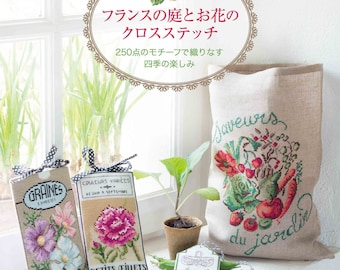 Cross stitch of French garden and flower 250 points motif woven for the four seasons fun Japanese Craft Book Embroidery Cross Stitch
