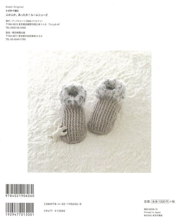 Chaussures Au Crochet Livre Japonais Chaud Belle Chambre Izzqd