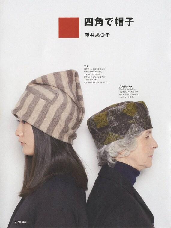 Lassen Sie uns Hüte mit Platz Stoff japanische Nähen Muster | Etsy
