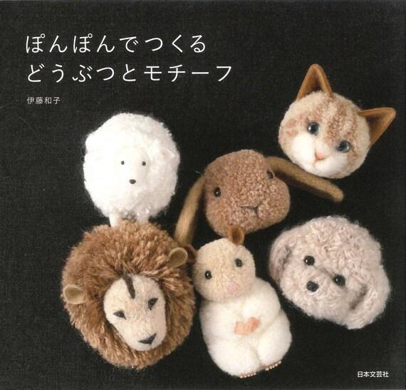 Schattig Pom Pom Dieren En Motieven Japans Boek Maken Patroon Pom Pom Dierlijke Garen Motief