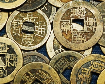 5 Old Chinese Brass Cash Coins From The 1700's - You Will Receive 5 of Them - 22mm - 25mm