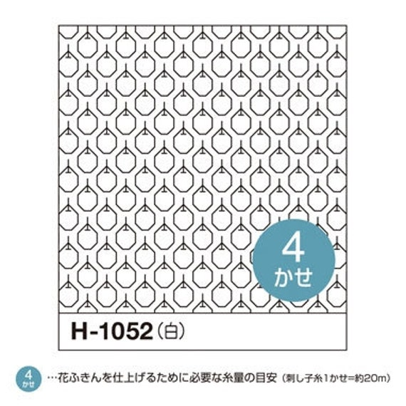 White OR Natural Cross Connection Hana-Fukin Sashiko Sampler Olympus #H-1024 and #H-6024 Japanese Sashiko Hitomezashi