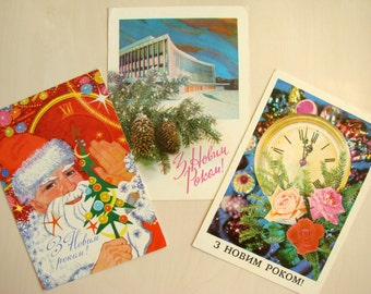 vintage 70s soviet postcard happy new year christmas set of 3 unsigned ukrainian postcard holiday card collectible card made in ussr