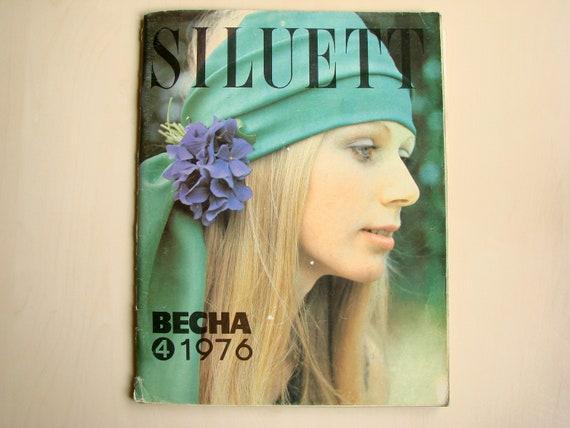 Vintage 70er Jahre-sowjetischen Mode-Magazin Retro Nähen   Etsy