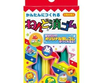 Eraser Clay Set - Making Eraser Kit By Hinodewashi