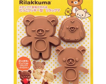 Rilakkuma and Kiiroitori Cookie Cutter Hugging Type Set of 3 PCs - Hug Cookie Cutter