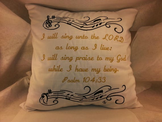 18 X 18 Pillow Cover Psalm 10433 King James Etsy