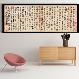 Preface Of Lanting, Chinese Traditional Painting,Asian Art, Art Poster,  Poster Wall Art,Office Decor, Home Decor Print