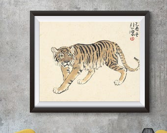 Year of the tiger, Chinese zodiac print, personalized gift, birthday gift, Asian art, Art Poster, poster wall art, Asian Decor,Home Decor