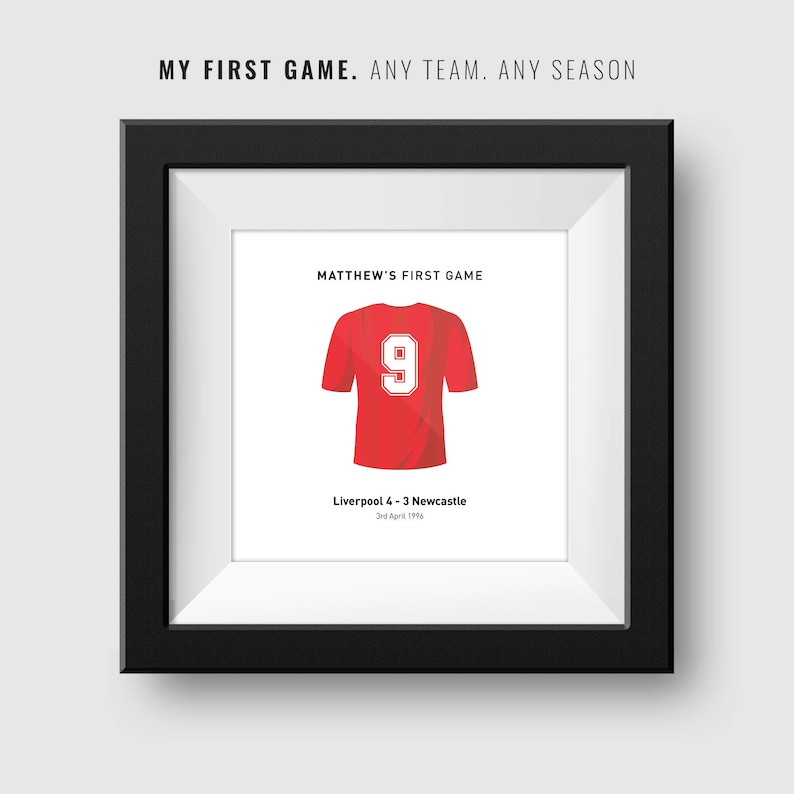 PERSONALISED My First Game Sports Print Gift FREE UK image 0