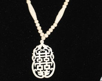 1970's Asian Style Plastic Necklace