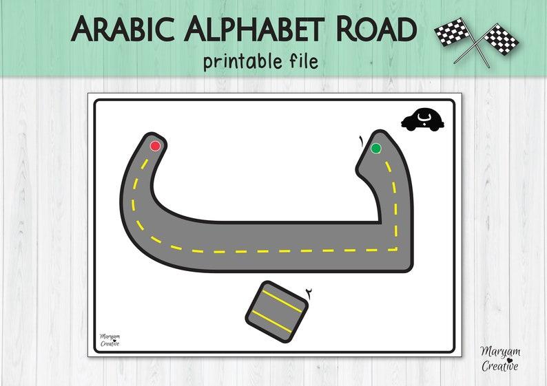 Arabic Alphabet Road mat letters pdf printable hands on | Etsy